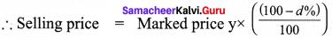 Samacheer Kalvi 8th Maths Solutions Term 2 Chapter 1 Life Mathematics Ex 1.2 17
