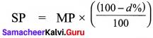 Samacheer Kalvi 8th Maths Solutions Term 2 Chapter 1 Life Mathematics Ex 1.2 18