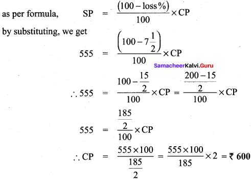 Samacheer Kalvi 8th Maths Solutions Term 2 Chapter 1 Life Mathematics Ex 1.2 2
