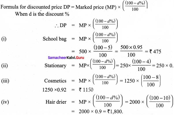 Samacheer Kalvi 8th Maths Solutions Term 2 Chapter 1 Life Mathematics Ex 1.2 20