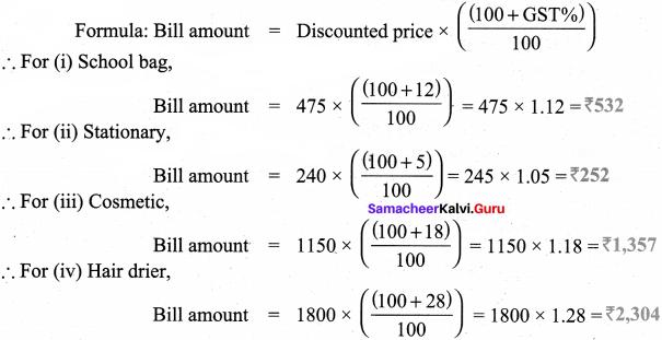Samacheer Kalvi 8th Maths Solutions Term 2 Chapter 1 Life Mathematics Ex 1.2 21