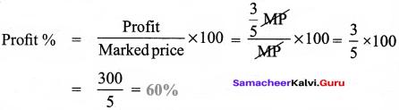 Samacheer Kalvi 8th Maths Solutions Term 2 Chapter 1 Life Mathematics Ex 1.2 22