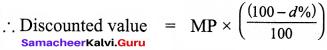 Samacheer Kalvi 8th Maths Solutions Term 2 Chapter 1 Life Mathematics Ex 1.2 24