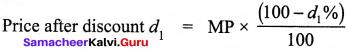 Samacheer Kalvi 8th Maths Solutions Term 2 Chapter 1 Life Mathematics Ex 1.2 25