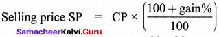 Samacheer Kalvi 8th Maths Solutions Term 2 Chapter 1 Life Mathematics Ex 1.2 27