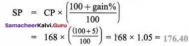 Samacheer Kalvi 8th Maths Solutions Term 2 Chapter 1 Life Mathematics Ex 1.2 29