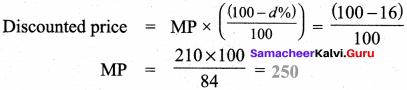 Samacheer Kalvi 8th Maths Solutions Term 2 Chapter 1 Life Mathematics Ex 1.2 30