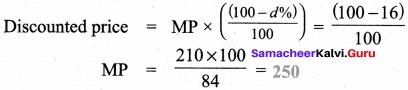 Samacheer Kalvi 8th Maths Solutions Term 2 Chapter 1 Life Mathematics Ex 1.2 31