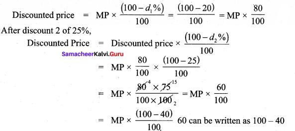 Samacheer Kalvi 8th Maths Solutions Term 2 Chapter 1 Life Mathematics Ex 1.2 32