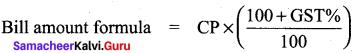 Samacheer Kalvi 8th Maths Solutions Term 2 Chapter 1 Life Mathematics Ex 1.2 4