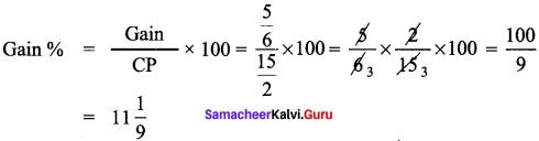 Samacheer Kalvi 8th Maths Solutions Term 2 Chapter 1 Life Mathematics Ex 1.2 7