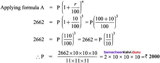 Samacheer Kalvi 8th Maths Solutions Term 2 Chapter 1 Life Mathematics Ex 1.3 11