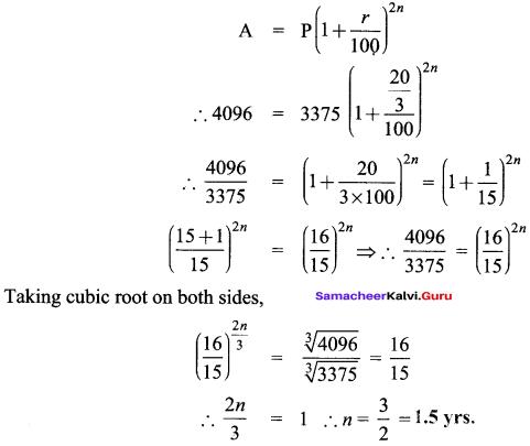 Samacheer Kalvi 8th Maths Solutions Term 2 Chapter 1 Life Mathematics Ex 1.3 4