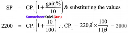 Samacheer Kalvi 8th Maths Solutions Term 2 Chapter 1 Life Mathematics Ex 1.4 10