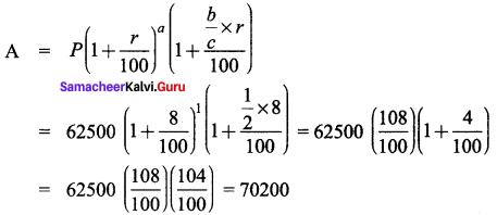 Samacheer Kalvi 8th Maths Solutions Term 2 Chapter 1 Life Mathematics Ex 1.4 13