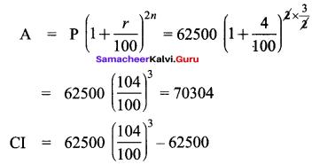 Samacheer Kalvi 8th Maths Solutions Term 2 Chapter 1 Life Mathematics Ex 1.4 14
