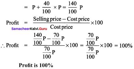 Samacheer Kalvi 8th Maths Solutions Term 2 Chapter 1 Life Mathematics Ex 1.4 17