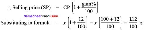 Samacheer Kalvi 8th Maths Solutions Term 2 Chapter 1 Life Mathematics Ex 1.4 8