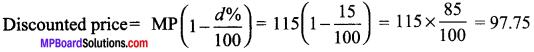 Samacheer Kalvi 8th Maths Solutions Term 2 Chapter 1 Life Mathematics Intext Questions 4