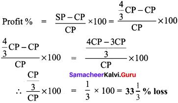 Samacheer Kalvi 8th Maths Solutions Term 2 Chapter 1 Life Mathematics Intext Questions 5