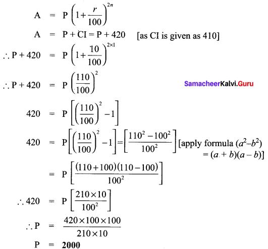 Samacheer Kalvi 8th Maths Solutions Term 2 Chapter 1 Life Mathematics Intext Questions 6