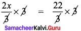 Samacheer Kalvi 8th Maths Solutions Term 2 Chapter 2 Algebra Ex 2.1 4