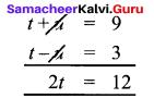 Samacheer Kalvi 8th Maths Solutions Term 2 Chapter 2 Algebra Ex 2.2 4