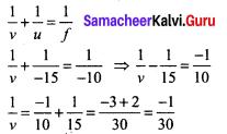 9th Science Samacheer Kalvi  Solutions Chapter 6 Light