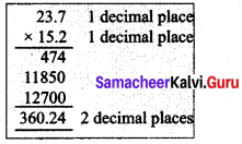 Samacheer Kalvi 7th Maths Solutions Term 3 Chapter 1 Number System 1.3 5