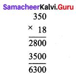 Samacheer Kalvi 7th Maths Solutions Term 3 Chapter 2 Percentage and Simple Interest Ex 2.4 1