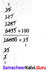 Samacheer Kalvi 7th Maths Solutions Term 3 Chapter 2 Percentage and Simple Interest Ex 2.4 4