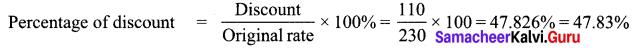 Samacheer Kalvi 7th Maths Solutions Term 3 Chapter 2 Percentage and Simple Interest Ex 2.5 1