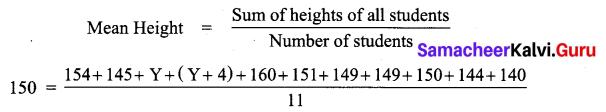 Samacheer Kalvi 7th Maths Solutions Term 3 Chapter 5 Statistics Ex 5.1 3