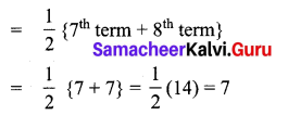 Samacheer Kalvi 7th Maths Solutions Term 3 Chapter 5 Statistics Ex 5.3 3