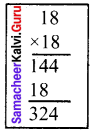 Samacheer Kalvi 8th Maths Solutions Term 3 Chapter 1 Numbers 1.1 1