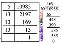 Samacheer Kalvi 8th Maths Solutions Term 3 Chapter 1 Numbers 1.1 11