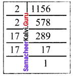 Samacheer Kalvi 8th Maths Solutions Term 3 Chapter 1 Numbers 1.1 4