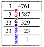 Samacheer Kalvi 8th Maths Solutions Term 3 Chapter 1 Numbers 1.1 5