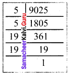 Samacheer Kalvi 8th Maths Solutions Term 3 Chapter 1 Numbers 1.1 6