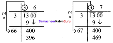 Samacheer Kalvi 8th Maths Solutions Term 3 Chapter 1 Numbers Ex 1.2 1