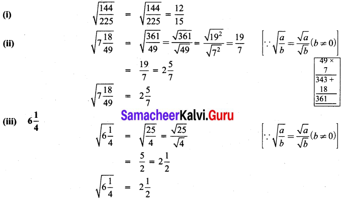 Samacheer Kalvi 8th Maths Solutions Term 3 Chapter 1 Numbers Ex 1.2 7