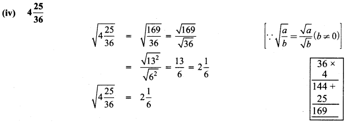 Samacheer Kalvi 8th Maths Solutions Term 3 Chapter 1 Numbers Ex 1.2 8