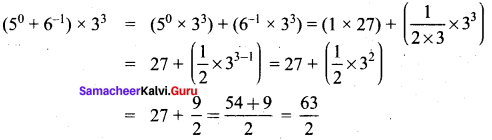 Samacheer Kalvi 8th Maths Book Solutions Exercise 1.4 Term 3 Chapter 1 Numbers
