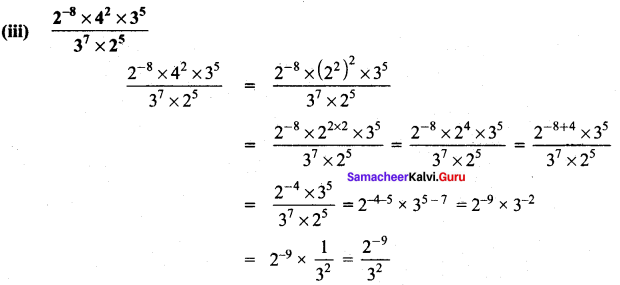 8th Maths Exercise 1.4 Samacheer Kalvi Solutions Term 3 Chapter 1 Numbers