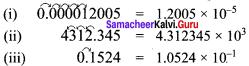 Samacheer Kalvi 8th Maths Solutions Term 3 Chapter 1 Numbers Intext Questions 15