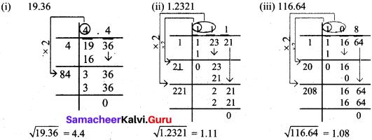 Samacheer Kalvi 8th Maths Solutions Term 3 Chapter 1 Numbers Intext Questions 9