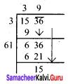 Samacheer Kalvi 8th Maths Solutions Term 3 Chapter 1.5 12