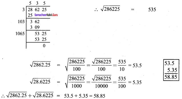 Samacheer Kalvi 8th Maths Solutions Term 3 Chapter 1.5 14