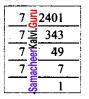 Samacheer Kalvi 8th Maths Solutions Term 3 Chapter 1.5 4