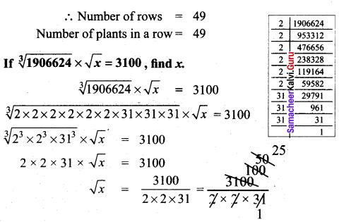 Samacheer Kalvi 8th Maths Solutions Term 3 Chapter 1.5 5